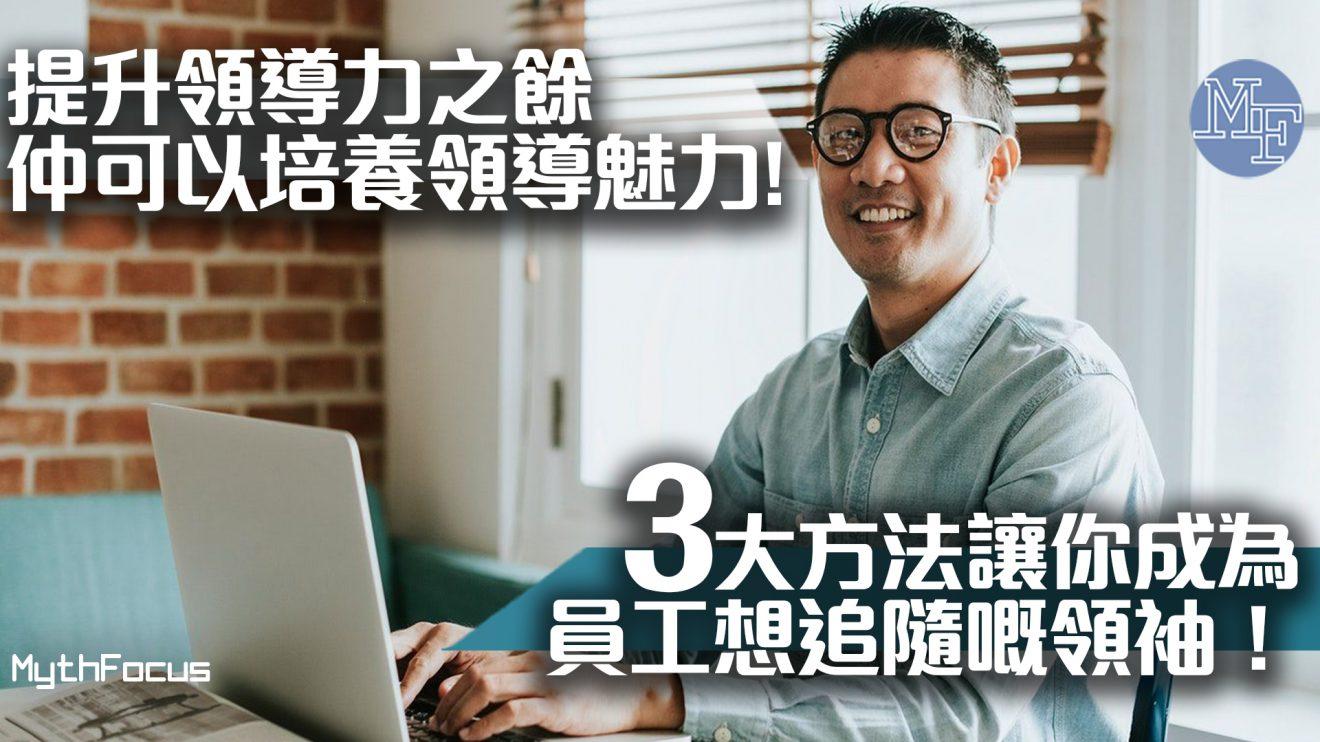 【人力資源】向受疫情重創行業借員工!?日本企業「共享員工」機制點樣運作?